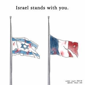 IsraelStandsWithFrance